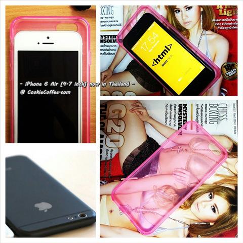 iphone-6-air-4-7-thailand-release-2014-case-leak-maxim-rush-vs-5s.jpg