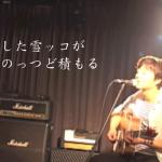 let-it-go-tsugaru-ben.png
