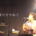 let-it-go-tsugaru-ben-2.png