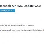 macbook-air-update.png