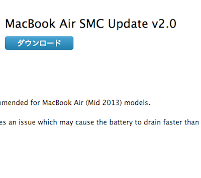 macbook-air-update.png