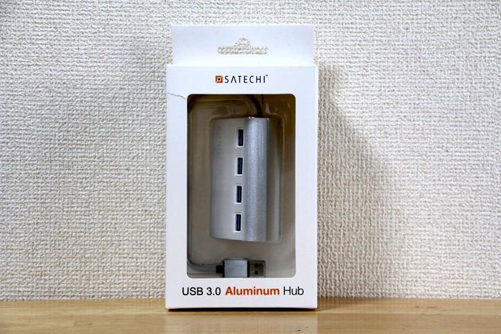 satechi-premium-usb-hub-1.jpg