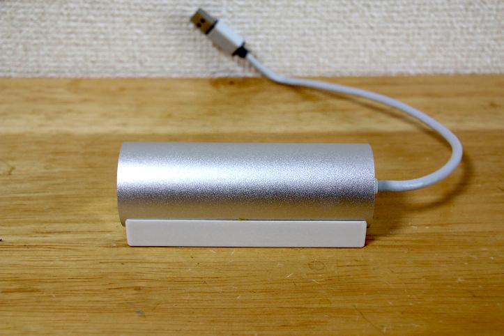 Satechi USB 3.0 プレミアム アルミニウム 4ポートハブ
