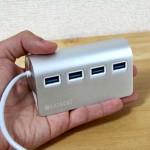 satechi-premium-usb-hub-12.jpg