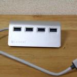 satechi-premium-usb-hub-4.jpg