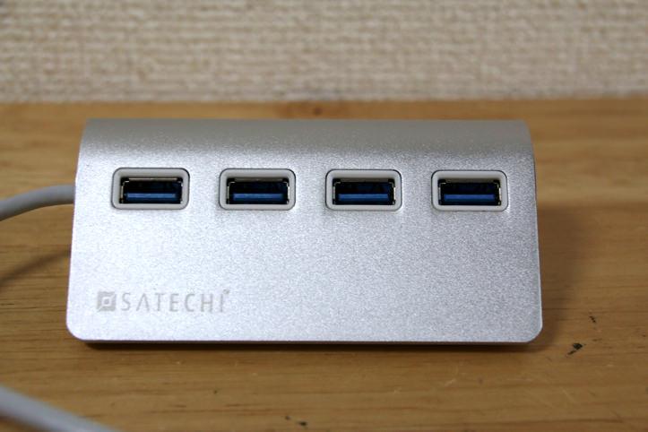 satechi-premium-usb-hub-5.jpg