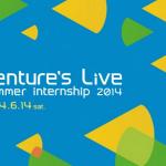 venture-live-summer-internship-2014.png