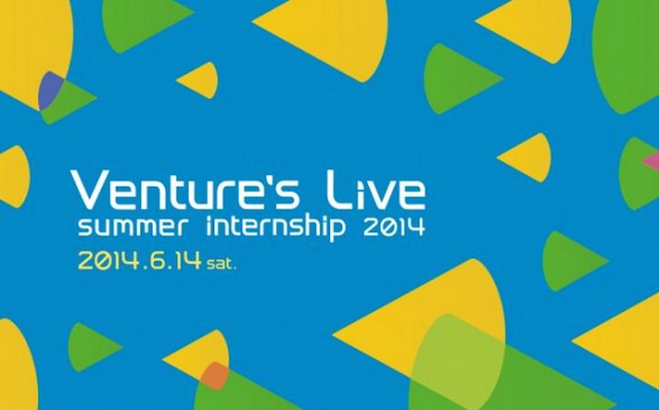 Venture live summer internship 2014