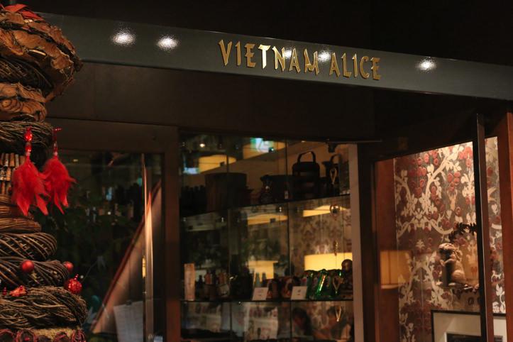 Vietnam Alice(ヴェトナム・アリス)銀座店