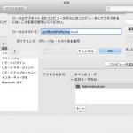 windows-pc-name.png