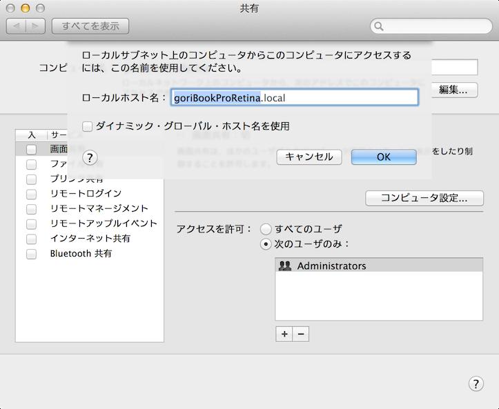 Windows pc name