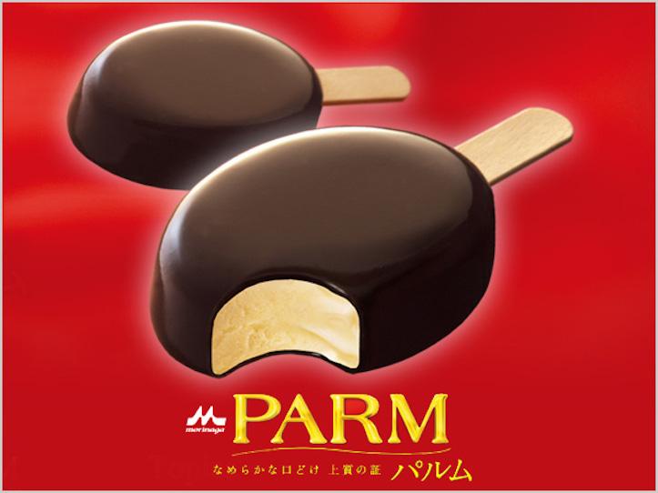 PARM(パルム)を開けたらジャイ...