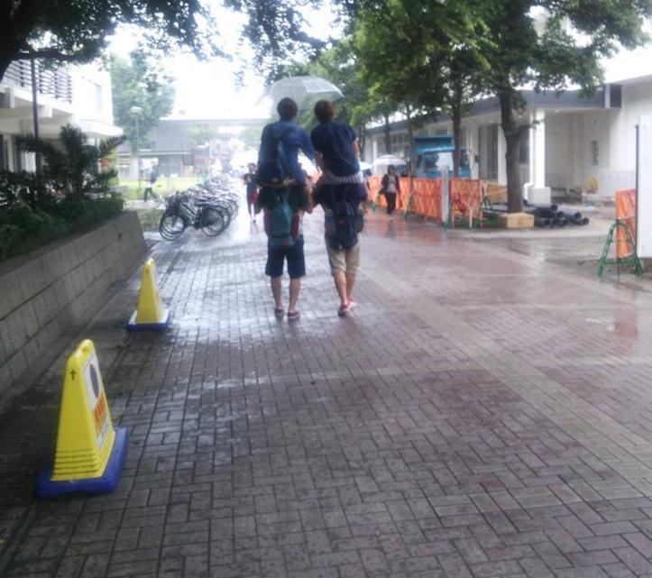 すごい相合傘