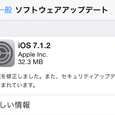 apple-ios7-1-21_1.png