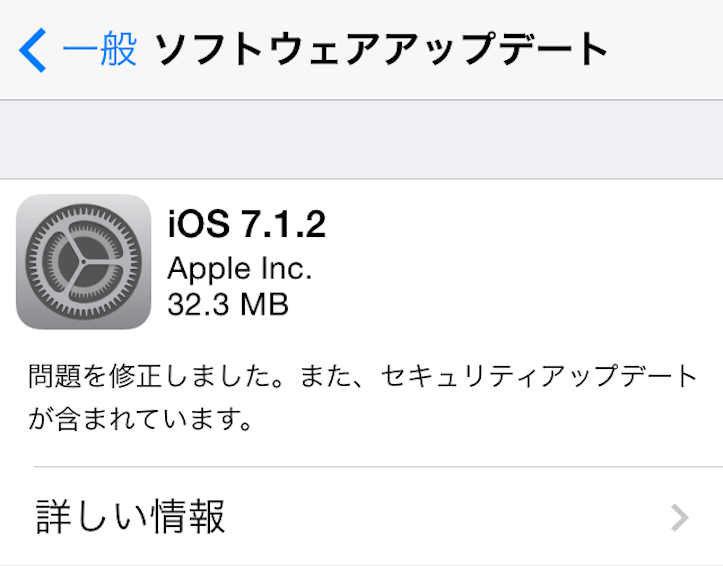 apple-ios7-1-21_1.png