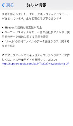 apple-ios7-1-21_2.png