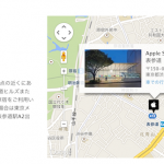 apple-store-omotesando-location.png