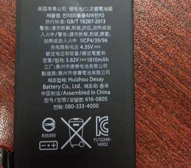 iPhone 6のバッテリー