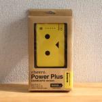 cheero-Power-Plus_10400mAh_DANBOARD-Version-FLAVORS-1.jpg