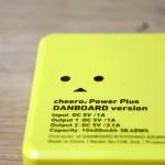 cheero-Power-Plus_10400mAh_DANBOARD-Version-FLAVORS-17.jpg