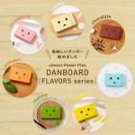 cheero-power-plus-danboard-flavors-series-1.jpg