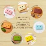 cheero-power-plus-danboard-flavors-series-160