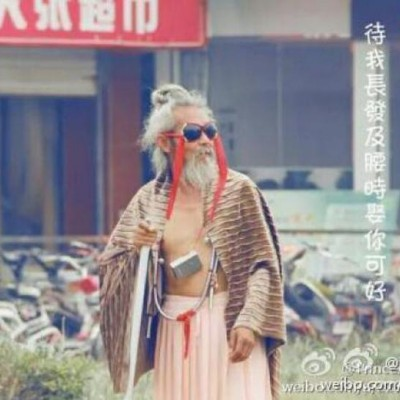 china-luoyang-chinese-most-fashionable-homeless-person-in-history-1.jpg
