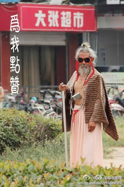 China luoyang chinese most fashionable homeless person in history
