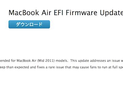 efi-firmware-update.png