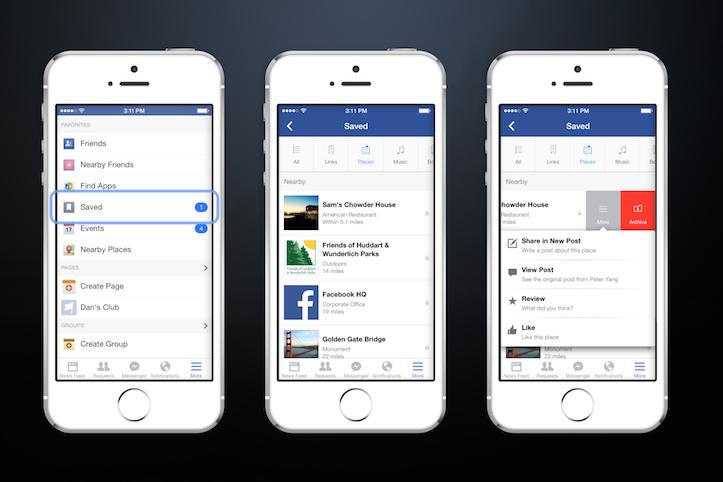 Facebook Save(あとで読む機能)