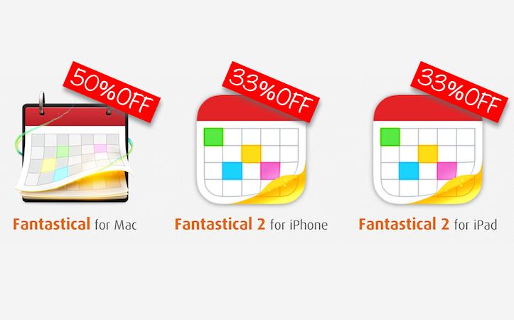 fantastical-sale.png