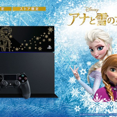 frozen-playstation.jpg
