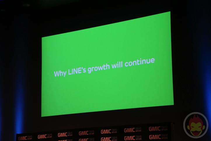 【GMIC TOKYO】LINEのグローバル成長について