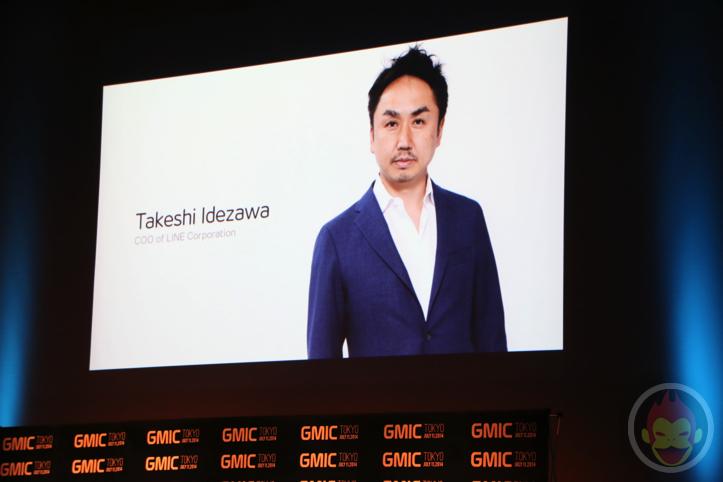 gmic-tokyo-line-global-3.jpg
