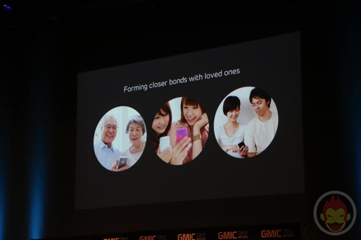 gmic-tokyo-line-global-9.jpg