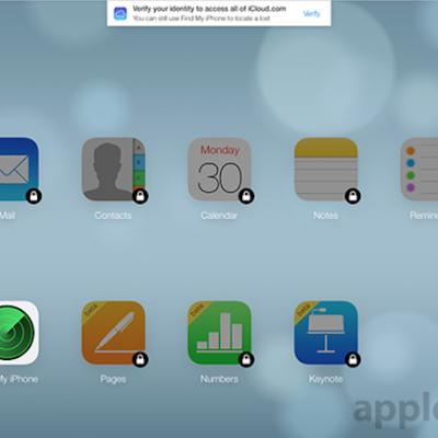 iCloud-2-Step-Verification-1.png