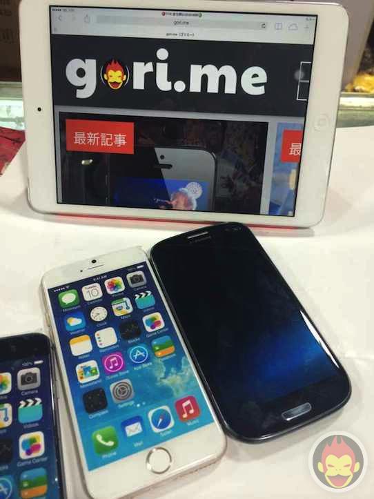 「iPhone 6」の4.7インチモデルと5.5インチモデルのモックアップ写真