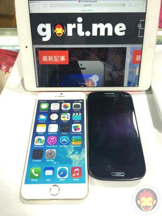 iPhone-6-mockups-13.jpg