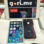 iPhone-6-mockups-14.jpg
