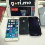 iPhone-6-mockups-15.jpg