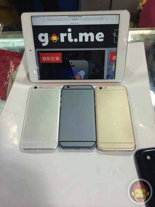 iPhone-6-mockups-5.jpg
