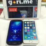 iPhone-6-mockups-7.jpg