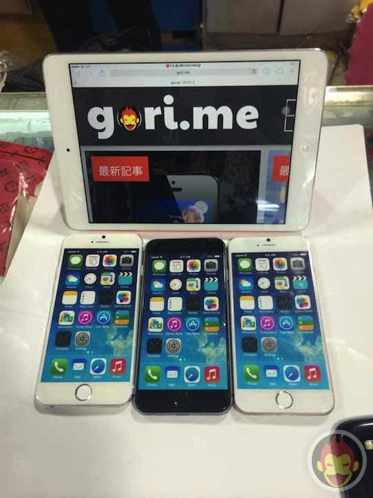 iPhone-6-mockups-9.jpg
