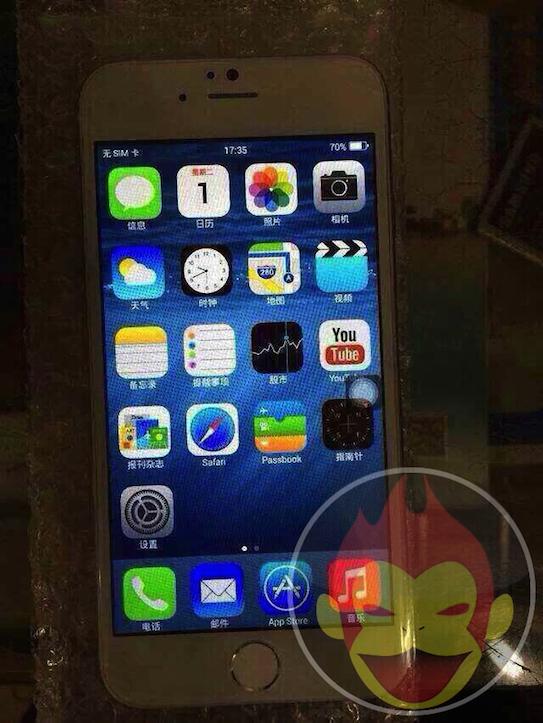 iphone-gold-model-3.jpg