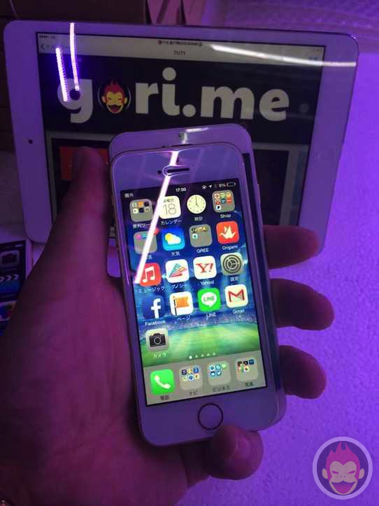 iphone6-mockups-1.jpg