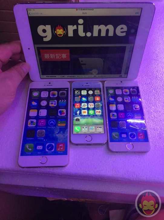 iphone6-mockups-7.jpg