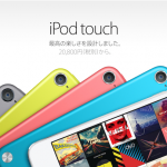 ipod-touch-new.png