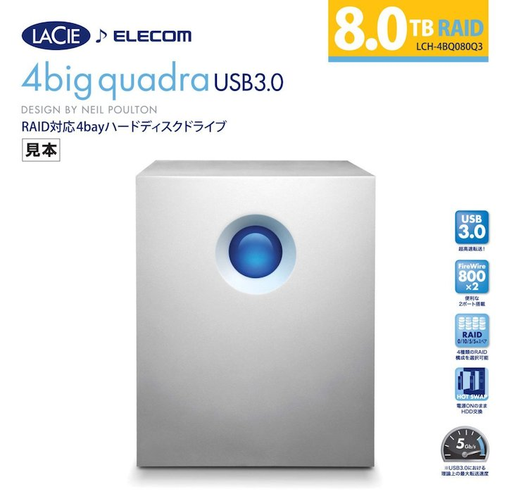 Lacie quadra 4big