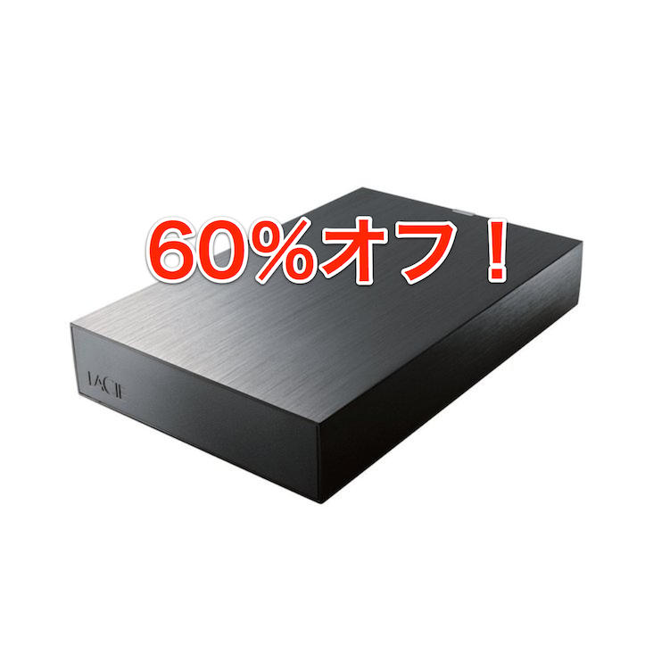 Latie hdd sale