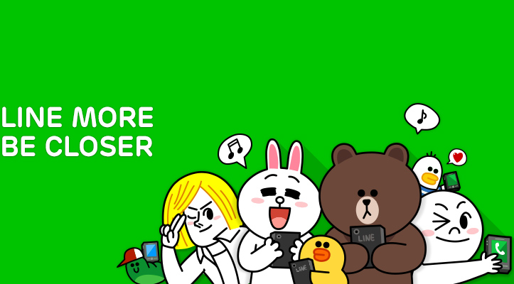 Line getting banned in china